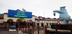 Pathankot Railway Station - Navbharat Tours